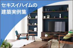 kenchikujiturei_banner