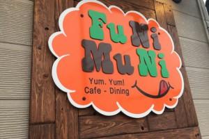 FuNiMuNi-thumb-560xauto-11185