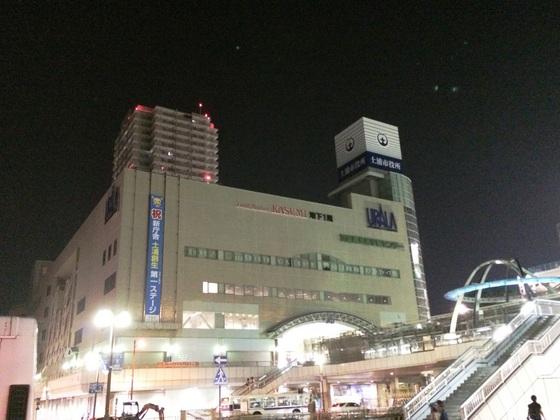 Tsuchiura2-3-thumb-560xauto-11457