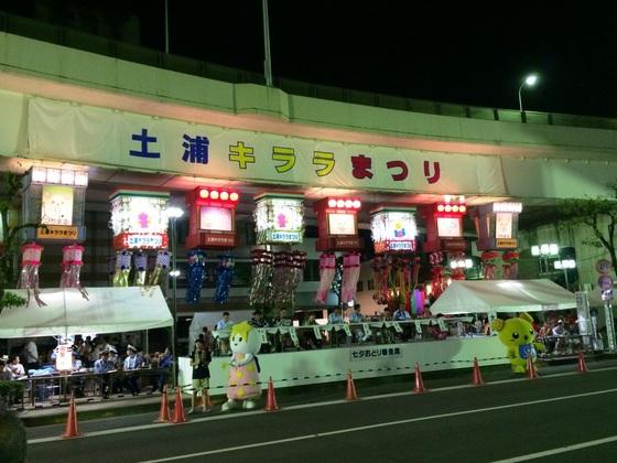 Tsuchiura2-5-thumb-560xauto-11455