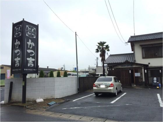 Tsuchiura3-1