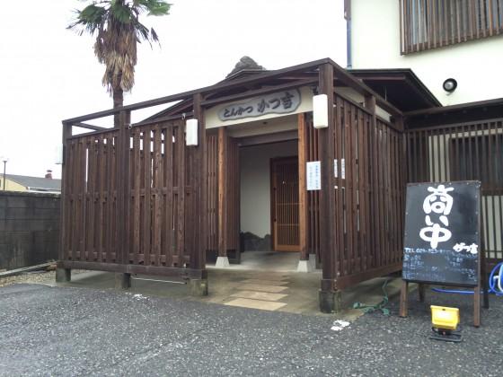Tsuchiura3-2