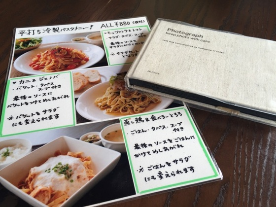 menu_2-thumb-560xauto-11204