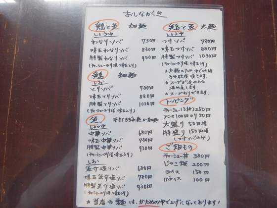 wanari4.JPG_1-thumb-560xauto-10877