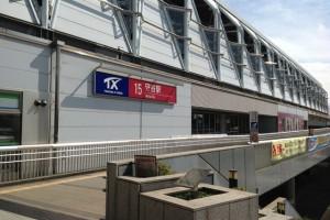駅近い-thumb-560xauto-4301