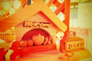kashima_tochi1407top-thumb-560xauto-8149