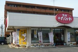 tatikawa-thumb-560xauto-3669