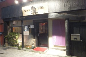 hitachi1603top