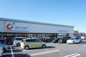 カワチ薬品 赤塚店
