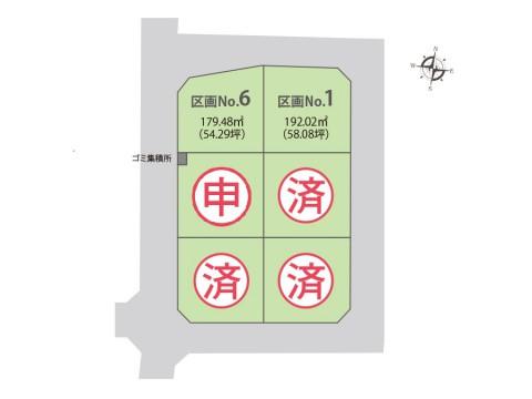 ouse3_kukaku170216
