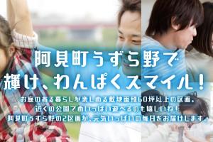 170130_amimachi_banner-1000x400