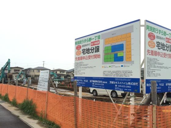 uzurano-iitochi1-1