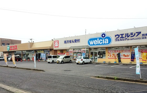 uzurano-iitochi1-2