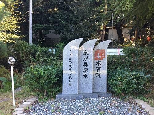 hitachi1104-4