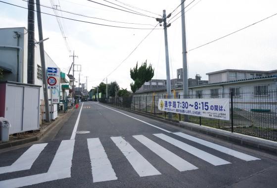 小学校前面道路