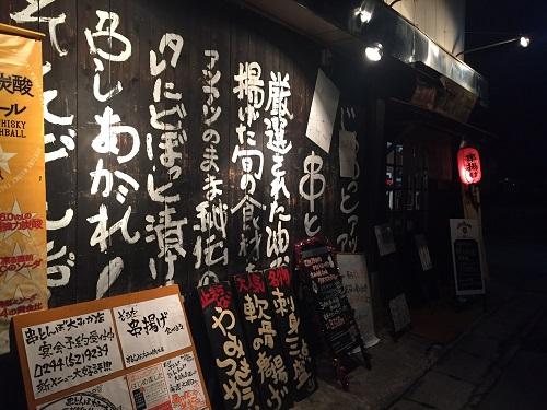 hitachi6