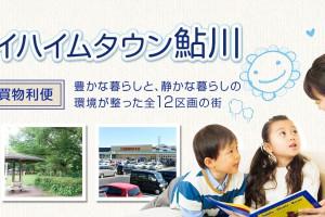 170817_sht_ayukawa_banner