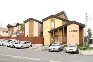 大山医院(約530m 徒歩約7分)