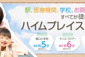 hphoriguchi_banner20170627
