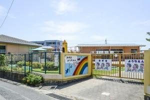 水木幼稚園(約870m 徒歩約11分)
