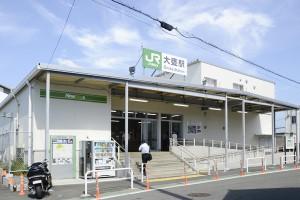 JR大甕駅(約660m 徒歩約9分)