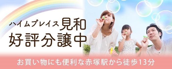 0621miwa-banner700