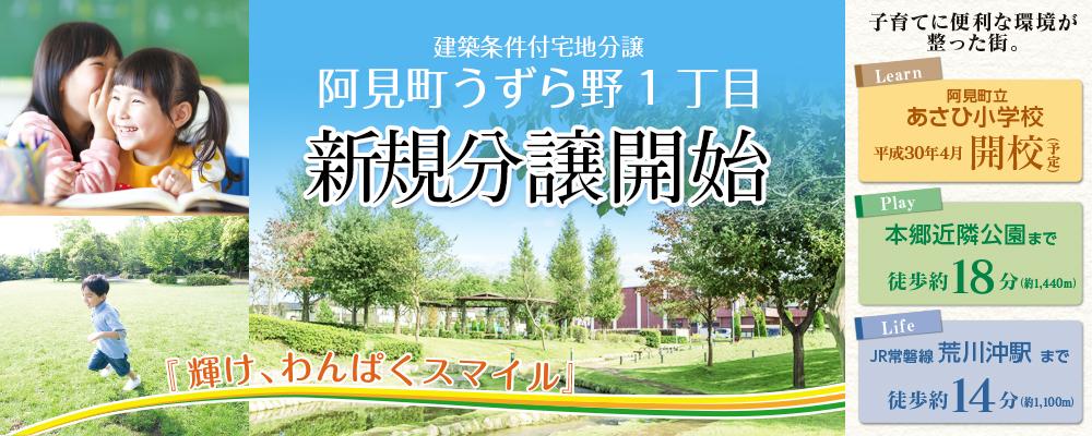 171225uzurano_banner